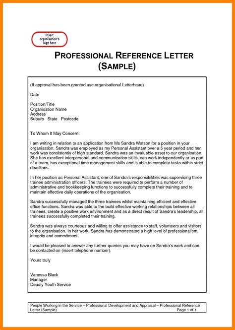 7 exle of professional letter emt resume 3 exle of professional reference letter emt resume