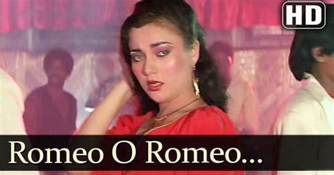 romeo romeo song janeman tu number one har jawa dil ki dhadkan ho ज न मन