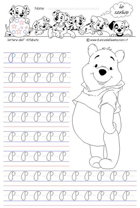 banca delle emozioni corsivo lettere dell alfabeto lettera p corsivo maiuscolo