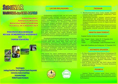 pengumuman seminar nasional dan call paper quot percepatan