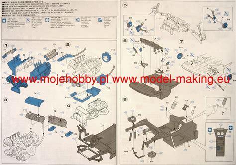 348ts Hasegawa 348ts hasegawa 20231