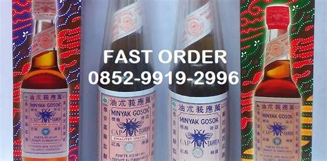 Minyak Tawon Di Makassar minyak gosok cap tawon asli makassar