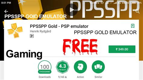 aptoide ppsspp gold how to download use ppsspp gold emulator gaming free for