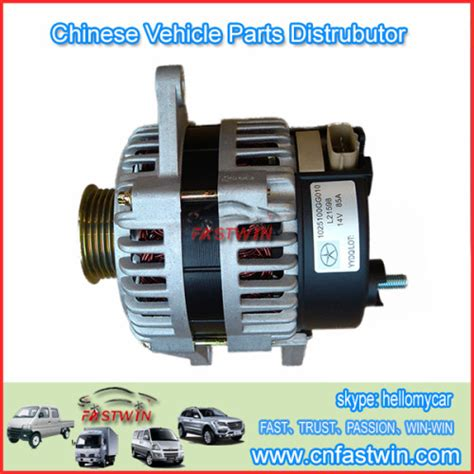 Strainer Gg Kayu 26cm 86 jac j2 j3 veloce alternator 1025100gg010 fastwin auto parts co limitted