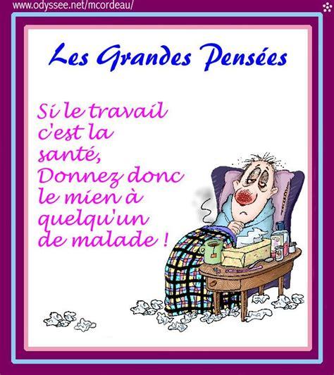 Comment Attirer Les Ondes Positives by Le Secret Pour Attirer Le Bonheur Par La Pens 233 E Positive