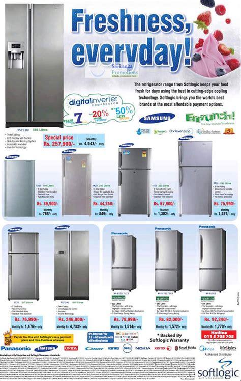 Panasonic Hair Dryer Price In Sri Lanka panasonic nr bt223 fridge tagged posts apr 2018 sri
