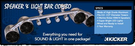 big boat speakers speaker light bar combo wakeboard boat fixtures big air