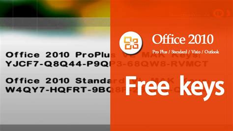 microsoft office professional plus 2010 activation key microsoft office 2010 working product key updated
