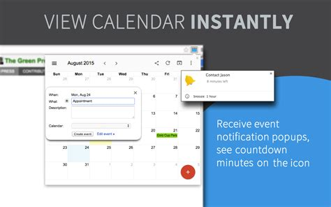 checker plus calendar extension crx for