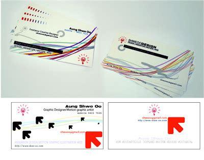 card layout adalah hikayat seorang pereka grafik picisan sumber inspirasi