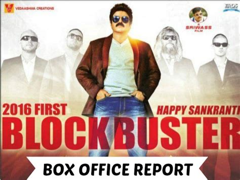 box office 2016 this week mbc2 dictator first week box office collections area wise