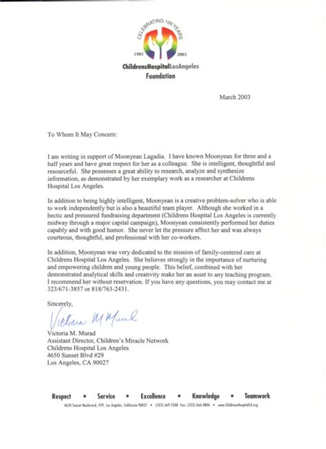 Fundraising Letter Of Recommendation moonyean newman letter of recommendation m murad fundrai