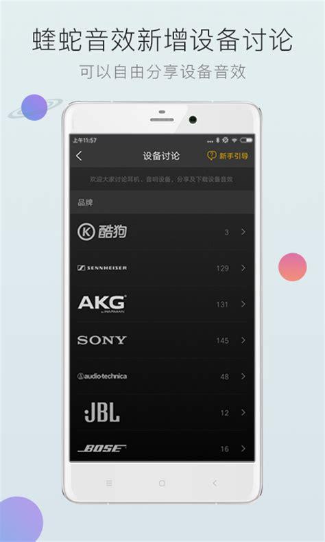 kugou apk 酷狗音乐 kugou android 8 8 6 应用 酷安网