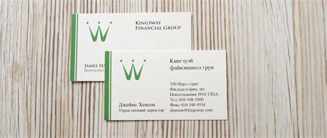 Business Card Translation Services