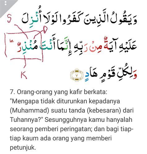 Bahasa Arab Untuk Perbankan Syariah Seri Kedua belajar bahasa arab dari al quran topik 21 muslim dan pola dsk