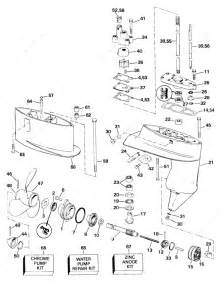 Johnson 2003 6 J6rl4sts Gearcase Parts Catalog