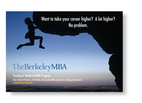 Oakland Mba Application by Display Sle Large Scale Advertising Poster 5 1 Of
