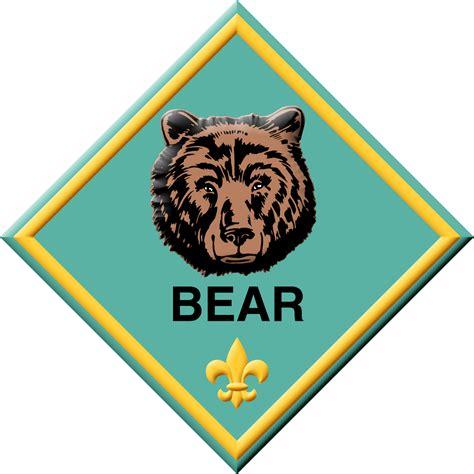 Image result for cub scout emblem images