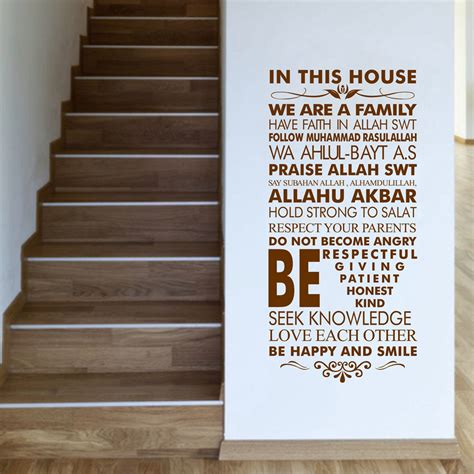 Walpaper Walsticker Dinding 10 M 50 Cm islamic house wall decals islamic calligraphy wall sticker home decor islamic style