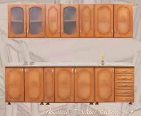 Encimeras de granito para gabinetes de cocina de cerezo elhouz