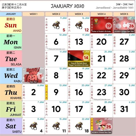 january  calendar kuda calendar template printable