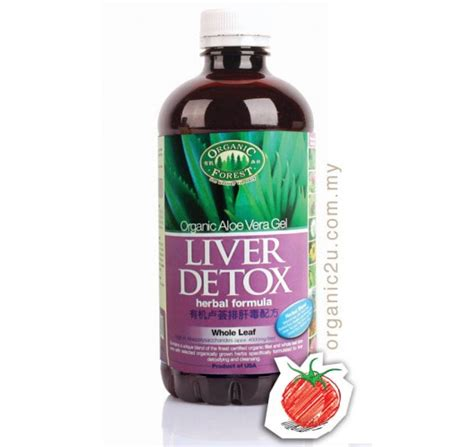 What S A Daily Organic Liver Detox by Liver Detox Lookup Beforebuying