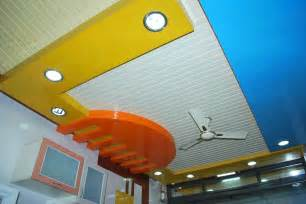 Armstrong False Ceiling Designs False Ceiling Dealers In Indore India False Ceiling In