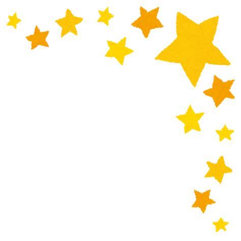 which corner do sts go in 星期五無女 圖 影 香港最多粗口講咸濕網台節目 星期五無女 熱搜 實時 加熱 同步分享 全城熱搜 hotlink
