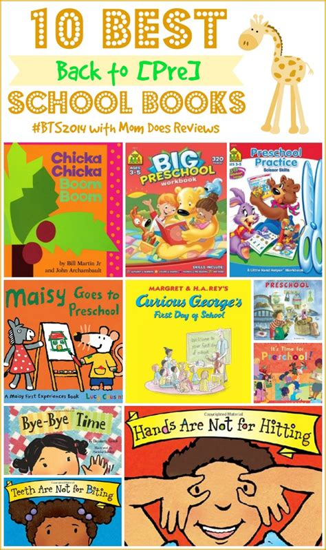 getting books 10 best back to preschool books