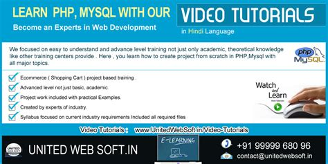 php tutorial in hindi language create multi level category using recursive function