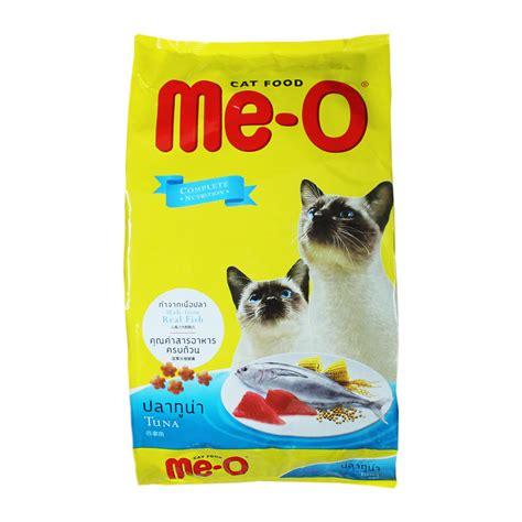 1 2kg Freshpack Me O Meo meo ม โอ อาหารแมวแบบเม ด ท อาย ต งแต 1 ป ข นไป ส ตรปลา