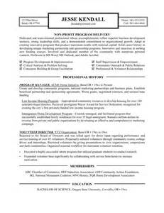 Sample Resume Objectives For Nonprofit Organizations by Samples Of Non Profit Fundraising Samples Of Non Profit