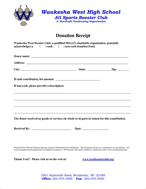 Donation Waiver Letter 4 Non Profit Donation Receipt Template Printable Receipt