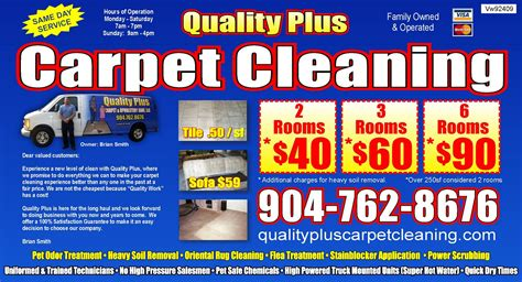 free carpet cleaning flyer templates carpet cleaning flyers images