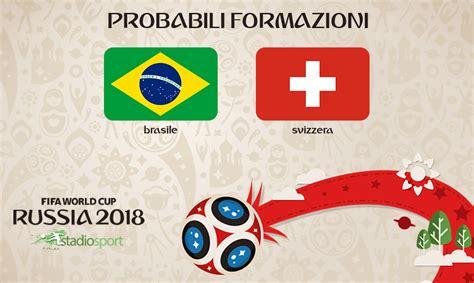 mondiali 2018 pronostico brasile svizzera ligabet