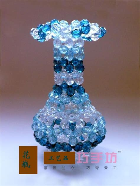 a home symphony diy beaded vase