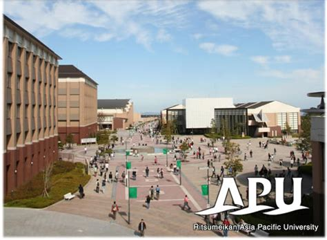 Apu Mba Courses by Apu Ritsumeikan Asia Pacific