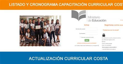 actualizacion curricular 2016 actualizaci 243 n curricular r 233 gimen costa 2017 ministerio