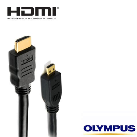 olympus stylus hdmi micro tv monitor 5m gold