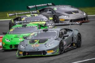 Lamborghini Trofeo Lamborghini Blancpain Trofeo Monza 2016 Highlights