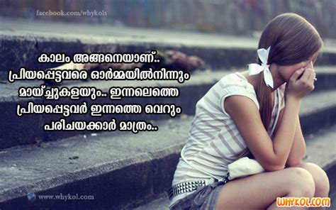 touching love thoughts in malayalam sad love images with quotes in malayalam www pixshark