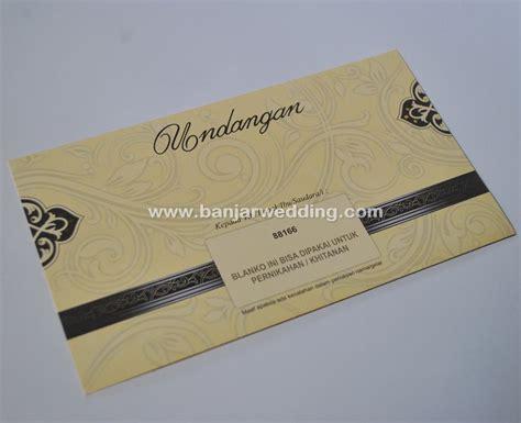 Undangan Soft Cover Latte 04 undangan perkawinan murah eb88166 banjar wedding banjar wedding