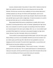Success Essay Exle by Success Essay
