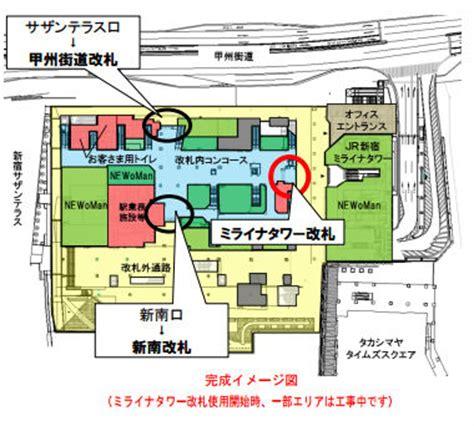fixed position layout ne demek 新宿駅v ンジョン度e坂 quot h 新o quot 這諟d乞 uミライナタワー介轡 誕遂 v quot 凍 title gt