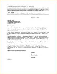 office position cover letter cover letter for management position