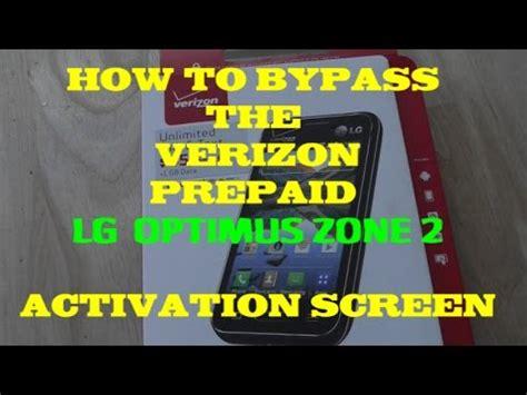 lg optimus zone skip activation unlock code lg how to bypass verizon activation lg optimus zone 2 youtube
