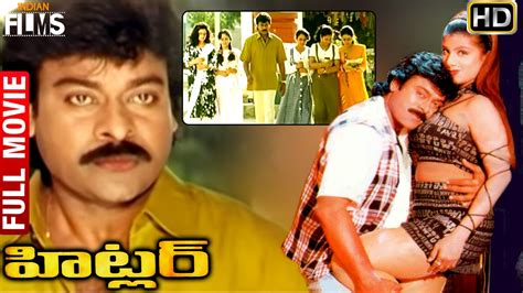 hitler biography in hindi movie hitler telugu full movie chiranjeevi rambha prakash