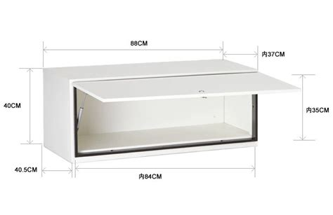 Overhead Cabinet Overhead Office Cabinets/wall Mounted