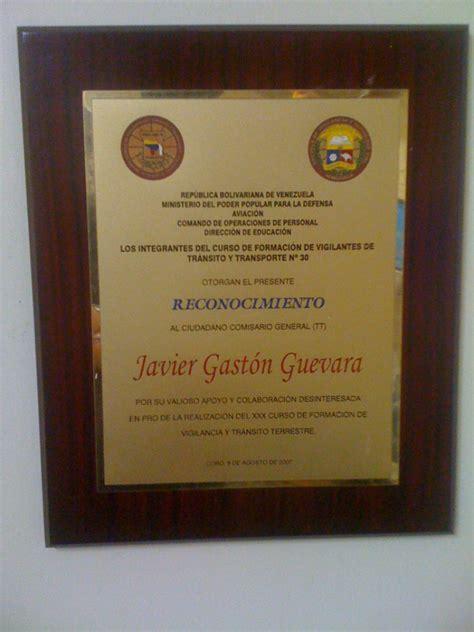 dedicatorias para placas de reconocimiento para un lider placas de reconocimiento bs 2 500 00 en mercado libre