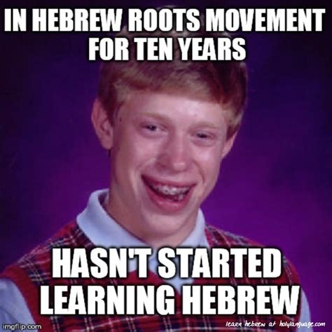 Hebrew Meme - meet kimberley quot i grew up protestant and then found out i